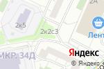 Схема проезда до компании Пункт приема вторсырья в Москве