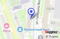 Схема проезда до компании ЦЕНТР ЛАНДШАФТНОГО ДИЗАЙНА ЛИАТРИС в Москве