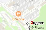 Схема проезда до компании Retro Ride в Видном