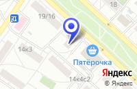 Схема проезда до компании ОДС № 7 в Москве