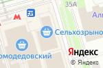 Схема проезда до компании Петровские колбасы в Москве