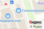 Схема проезда до компании ВИЛ в Москве