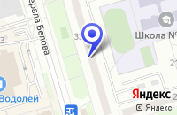 Схема проезда до компании НОТАРИУС СВИРИДОВА О.А. в Москве