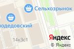 Схема проезда до компании Алтай в Москве