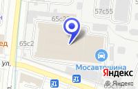 Схема проезда до компании ПТФ СЕНАТОР-СТИЛЬ в Москве