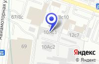Схема проезда до компании ПТК ГРАНТ в Москве