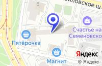 Схема проезда до компании ИНФОРТ в Москве