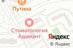 Схема проезда до компании Магазин товаров для детей в Видном