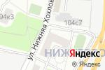 Схема проезда до компании Школа единоборств в Москве