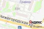 Схема проезда до компании Русская Винотека в Москве