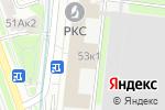 Схема проезда до компании КПФМ в Москве