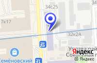 Схема проезда до компании НПП БАЗАЛЬТ в Москве