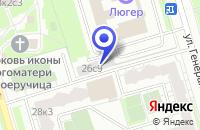 Схема проезда до компании МАГАЗИН ДЖЕТ ФОРМУЛА в Москве