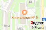 Схема проезда до компании АЛМИ в Москве