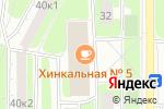 Схема проезда до компании Магазин канцелярских товаров и книг в Москве
