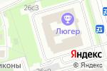 Схема проезда до компании НТС Лтд в Москве