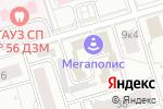 Схема проезда до компании Vapor Lab в Москве