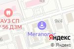 Схема проезда до компании ИП Растопчин Ю.А в Москве