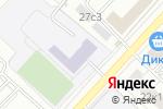 Схема проезда до компании Средняя общеобразовательная школа №1349 в Москве