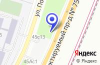 Схема проезда до компании ТФ АСТОРН в Москве