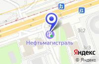 Схема проезда до компании АЗС № 4 в Москве