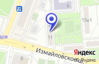 Схема проезда до компании ПАРФЮМЕРНЫЙ МАГАЗИН ПРОМИС в Москве