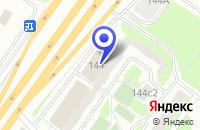 Схема проезда до компании МЕДИЦИНСКИЙ ЦЕНТР МЕДЛАЙН СЕРВИС в Москве