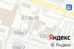 Схема проезда до компании Универсал-Газ-Сервис в Москве