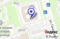 Схема проезда до компании ТФ МЕБЕЛЬ ИЗ САНКТ-ПЕТЕРБУРГА в Москве