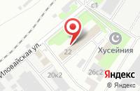 Схема проезда до компании Зубр в Москве