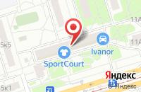 Схема проезда до компании Сикрет в Москве