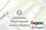 Схема проезда до компании Унисервис в Москве