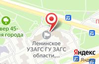 Схема проезда до компании Вюсп в Видном