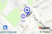 Схема проезда до компании ТФ ВАРЯГ-М в Москве