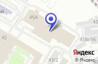 Схема проезда до компании АВТОСЕРВИСНОЕ ПРЕДПРИЯТИЕ ТРАНСНЕСТРОСЕРВИС в Москве