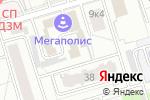 Схема проезда до компании Wealth & Felicity в Москве