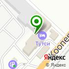 Местоположение компании ПК Контейнер