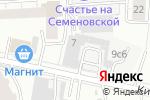 Схема проезда до компании Строй-Диалог в Москве