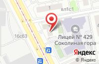 Схема проезда до компании Матрикс в Москве