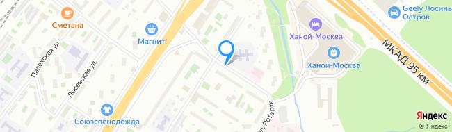 улица Ротерта