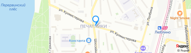 улица Кухмистерова