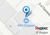 АМ сервис на карте