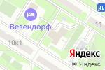 Схема проезда до компании Закон и Порядок в Москве
