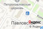 Схема проезда до компании Сандро в Павловском