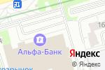 Схема проезда до компании Verno в Москве