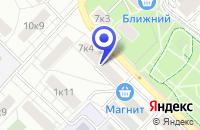 Схема проезда до компании ЦЕНТР ДОПОЛНИТЕЛЬНОГО ОБРАЗОВАНИЯ НОВАЯ ШКОЛА в Москве