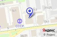 Схема проезда до компании НИИ ВЫМПЕЛ в Москве