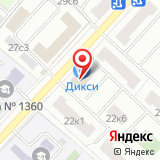 Адвокатский кабинет Смирновой С.Н.