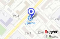 Схема проезда до компании НП КОНСАЛТИНГОВАЯ КОМПАНИЯ в Москве