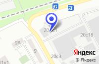 Схема проезда до компании ПТФ БАМОС в Москве